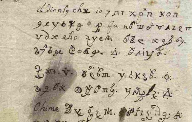 The Nun – Der Brief des Teufels einer besessenen Nonne ist übersetzt!